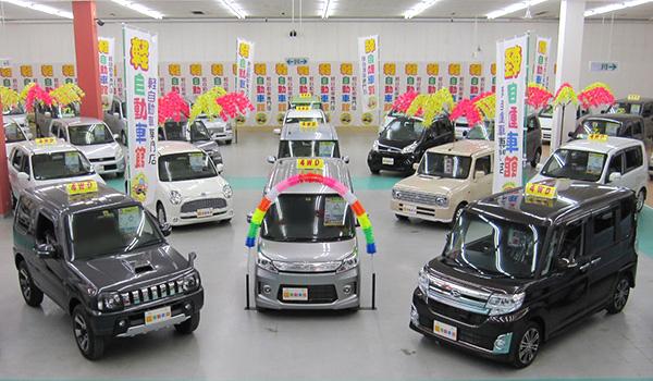 軽自動車館の会社沿革