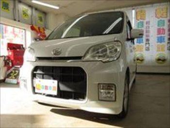 タントエグゼカスタム S ターボ 4WD
