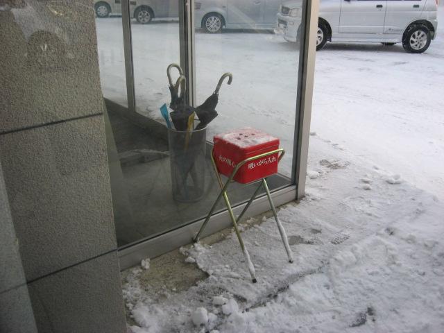 店内は全面禁煙です♪(玄関横に喫煙スペースあります)