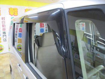 N-BOX C 4WD
