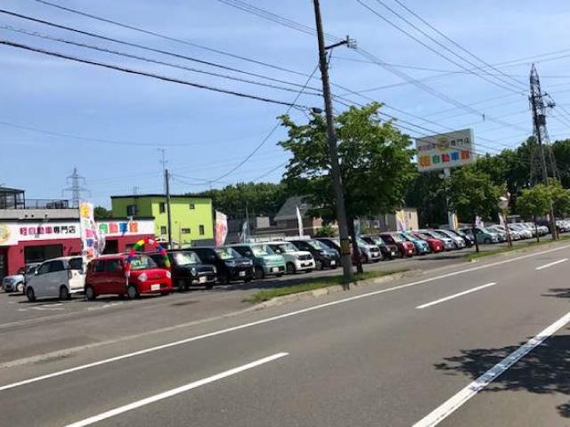 国道231(石狩街道)を北上→ホーマックさん交差点左折→イトーヨーカドーさんジョイフルさん交差点右折です