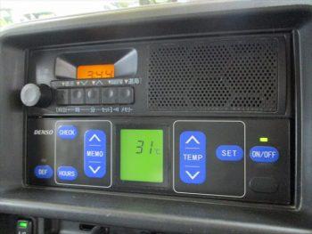 ハイゼットトラック エアコン・パワステスペシャルVS 冷蔵冷凍車 4WD