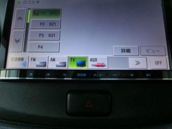 ミライース Xf 4WD