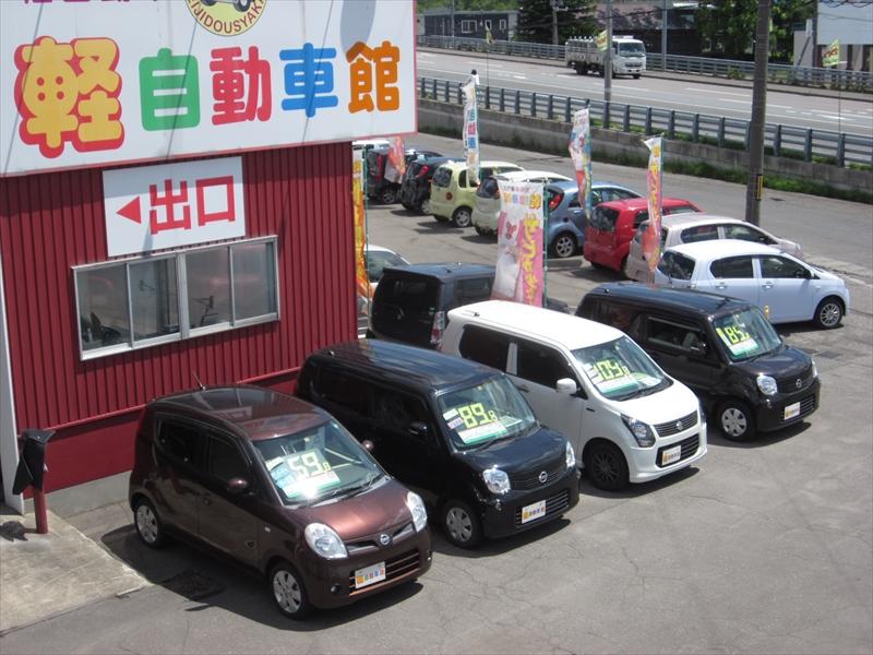 良質のお車、サービス、笑顔をお届けできる様にスタッフ一同頑張って地域に根差した店舗を目指しています!