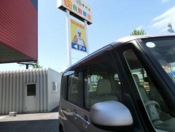 タント ウェルカムシート X SA 福祉車両 4WD