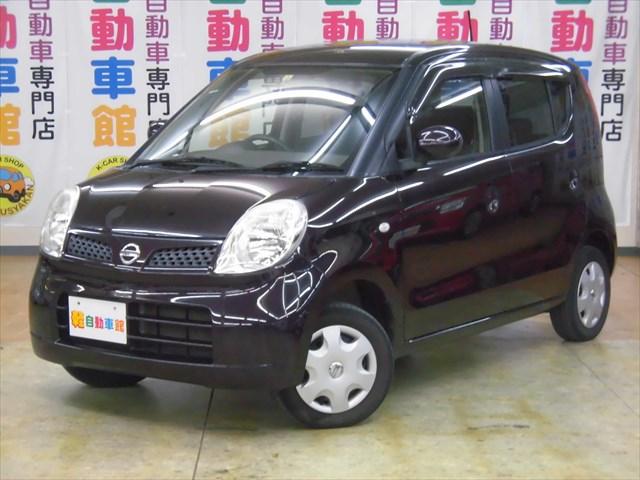 モコ E-FOURショコラティエ 4WD