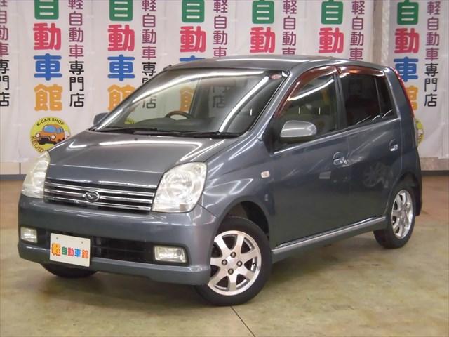 ミラアヴィ X 4WD