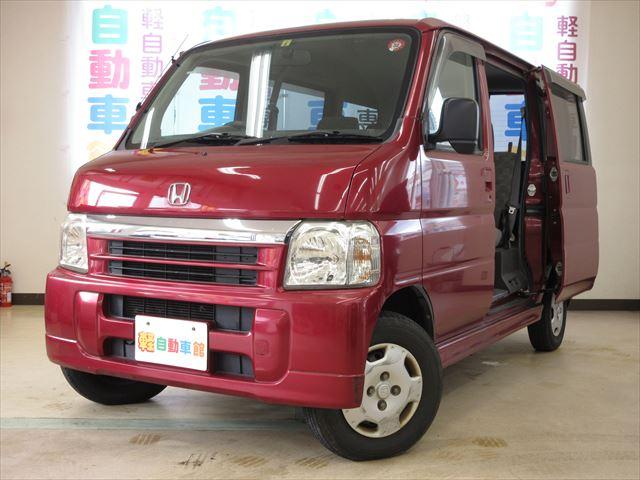 バモス M ターボ 4WD