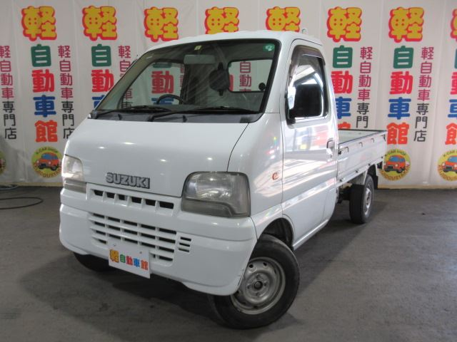 キャリイトラック エアコン付 4WD