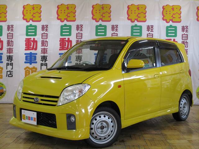 MAX RS ターボ 4WD