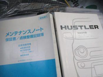 ハスラー G