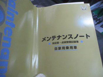 N-WGNカスタム G・Aパッケージ
