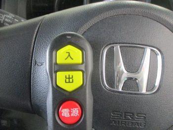 N-BOX+ G 車いす仕様車 スローパー 福祉車両 4WD