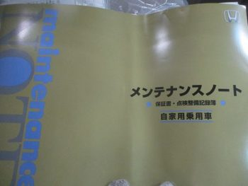 N-BOX G Lパッケージ