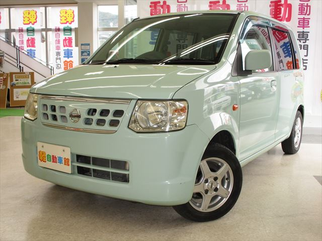 オッティ S FOUR 4WD