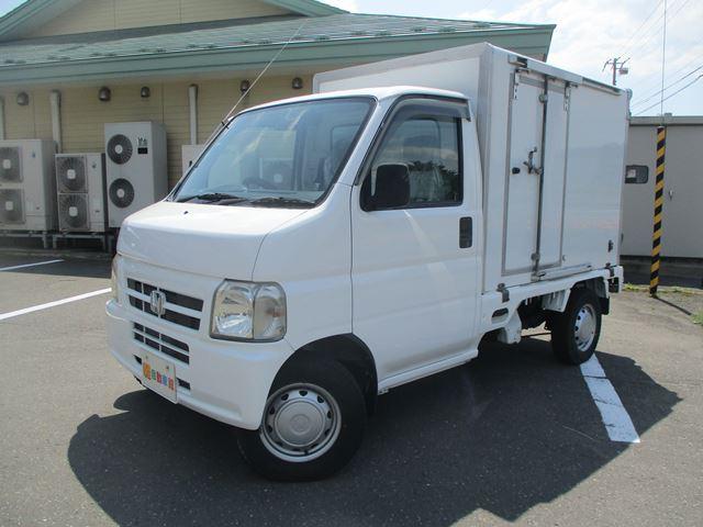 アクティトラック 冷蔵冷凍車 4WD