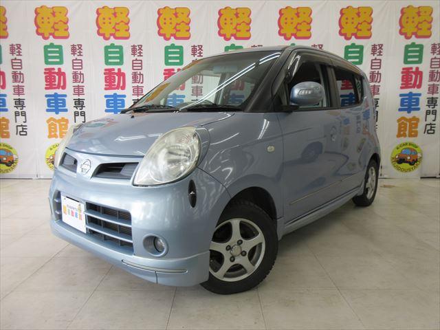 モコ G ターボ FOUR 4WD