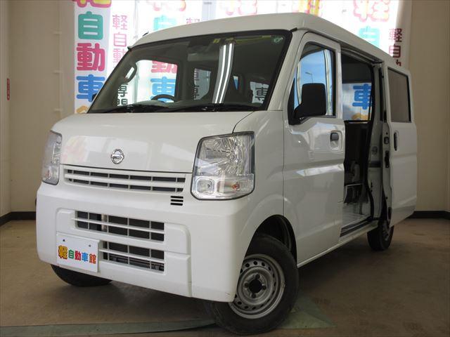 NV100クリッパーバン DX エマージェンシーブレーキパッケージ 4WD