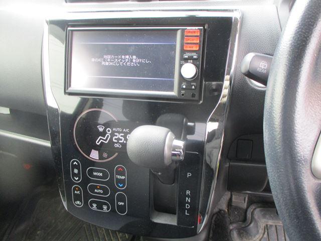 デイズ X Vセレクション+SafetyII 4WD