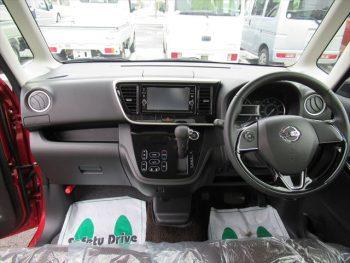 デイズルークス ハイウェイスター X Vセレクション 4WD