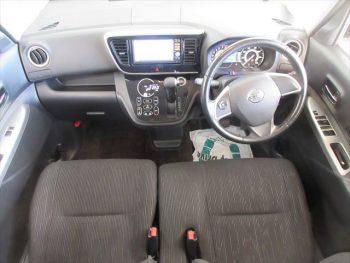 デイズルークス ハイウエイスター X Gパッケージ 4WD