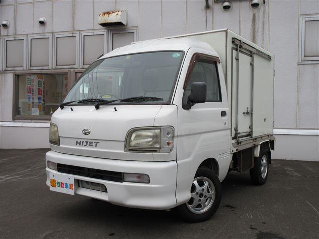 ハイゼットトラック FRP 中温冷凍車 4WD