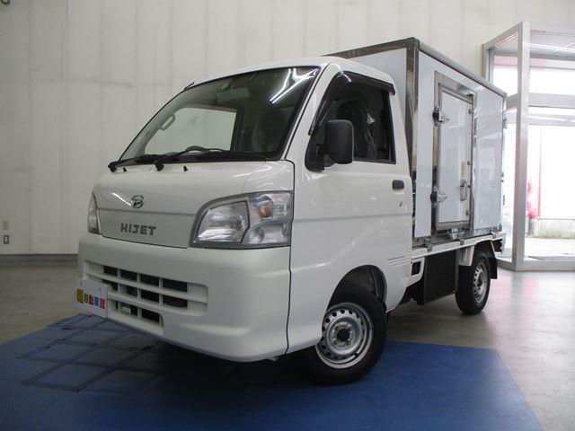 ハイゼットトラック 低温 冷蔵冷凍車 4WD