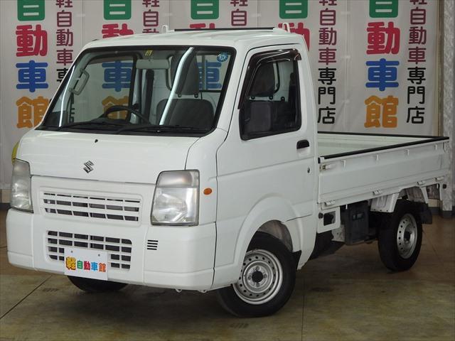 キャリイトラック FCエアコン・パワステ農繫仕様 4WD