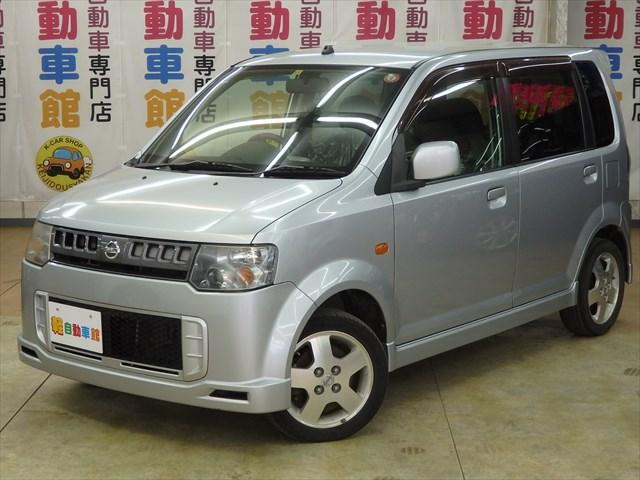 オッティ RX FOUR ターボ 4WD