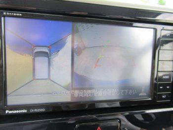 デイズルークス ハイウェイスター XVセレクション 4WD