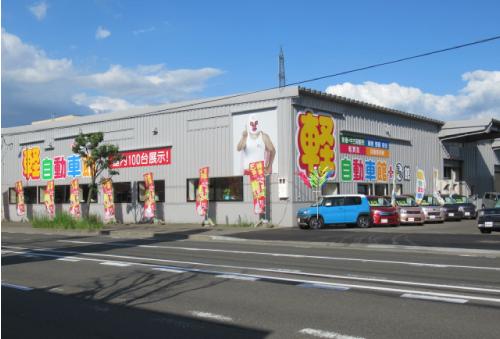 札幌東店の外観写真