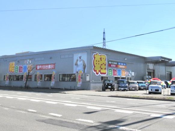 札幌東店(東区)
