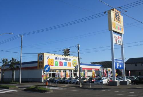 釧路店外観写真